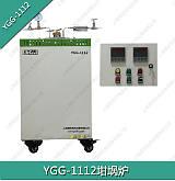 供应专用电化学反应高温坩埚炉;