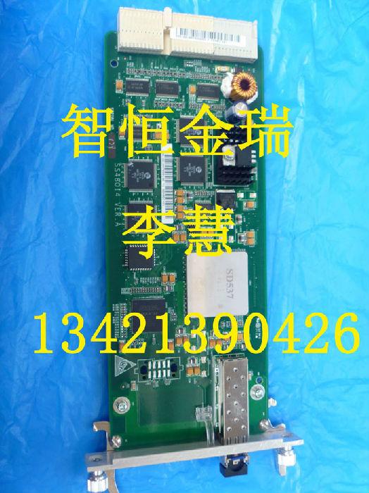 华为SDH155M传输设备Metro3000;