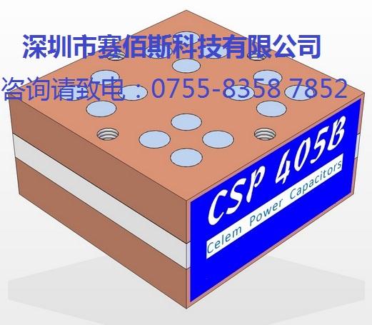 高品质谐振电容(CSP405B系列);