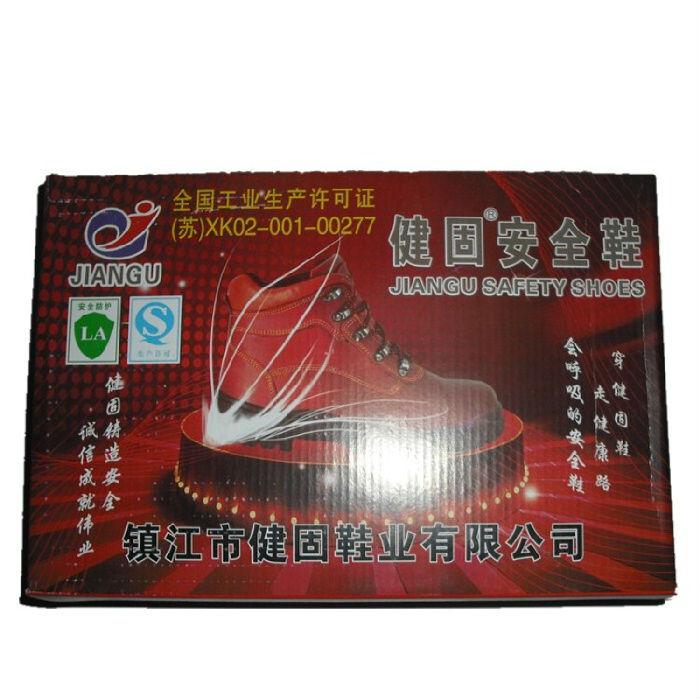 健固安全鞋劳保鞋防砸防刺穿透气耐磨安全鞋