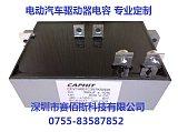 專業定制CAPHIT品牌電動汽車電容CEV系列;