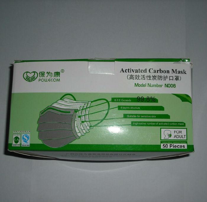 保为康独立包装加厚四层一次性活性炭口罩;