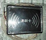 电梯IC卡管理系统,智能门禁卡,智能IC卡管理