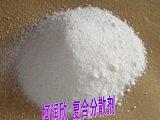 复合分散剂|母料专用复合分散剂|母料分散剂;