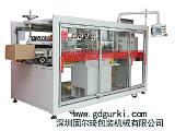 高速开箱机GPK-40H50纸箱成型开箱机