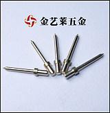 長期生產加工各類燈頭銅針