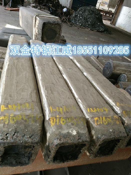供应1J117合金钢钢锭;