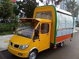 电动餐车 移动餐车 小吃车;
