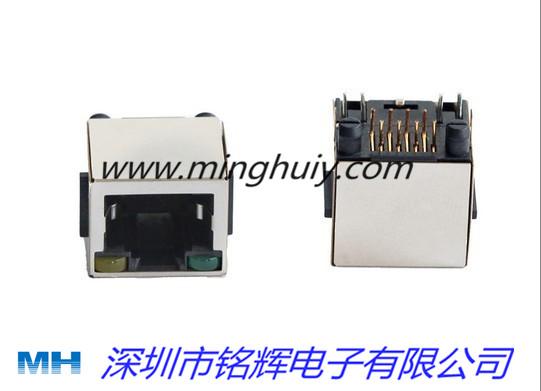 厂家供应立式180度全塑带灯\屏蔽RJ45插座;HLJ5228BSL-8P8C .jpg