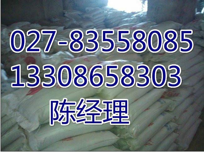 二水氯化钙武汉生产厂家