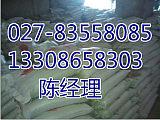二水氯化钙武汉生产厂家;