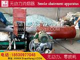 造粒机除烟器_造粒机除烟价格_废气处理器;