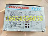 数字式VVVF门机控制器,YS-K01门机控制器