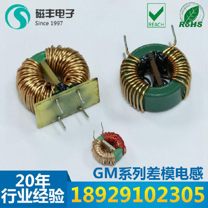 GM系列 铁氧体电感 低频插件电感器 卧式非密封电感线圈;