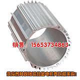 供应铝合金电机壳,铝合金电机壳