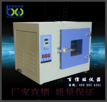 BXW-5601 烘箱;