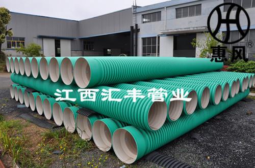 密封性好PP-HM聚丙烯波纹管生产厂家不二之选 ;