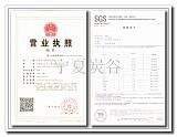 宁夏增碳93 高吸收率93增碳剂 宁夏增碳剂厂 93增碳剂;