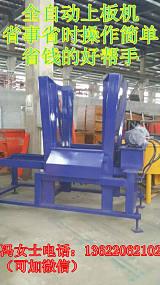 建虎液压成型机,机械配件,震捣器,液压元件,搅拌机,;