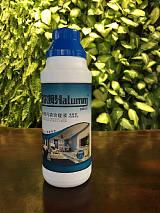 汉尔姆系列 装修污染治理液;