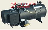 汽车低温启动水暖燃油加热器;