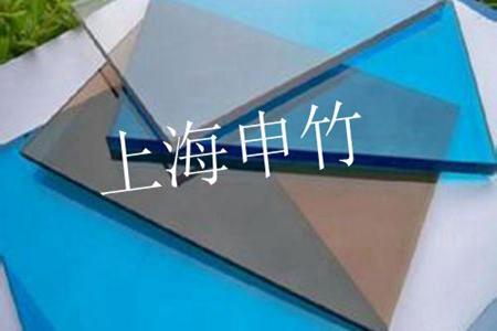 上海PC实心耐力板销售_上海PC板薄片价格_上海耐力板生产厂家;