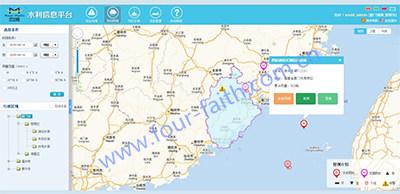 水利信息化平台—四信物联网;