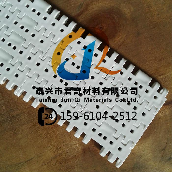 7705方孔模块式塑料网带 平格网带 防滑网带 白色PP塑料输送带;