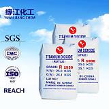 质量可靠检测设备齐全为您把好钛白粉质量关高品质钛白粉R1930;