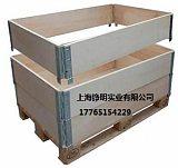 青浦木箱木托盤 上海青浦蓮盛聯合木包裝箱廠;