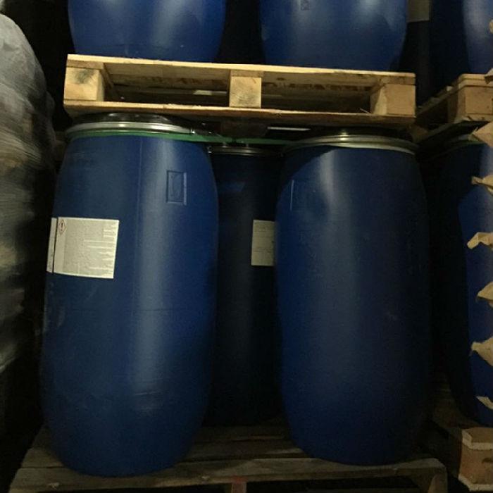 易巴销售加脂剂 皮革复鞣专用上光 牛蹄油荷兰进口