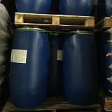 易巴銷售加脂劑 皮革複鞣專用上光 牛蹄油荷蘭進口;