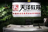 河北省成人高考培训