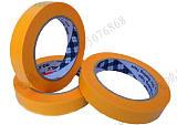 厂家供应7388和纸胶带/7288和纸胶带价格;
