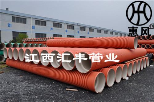江西汇丰管业FRPP双壁加筋波纹管生产厂家直销服务到位;