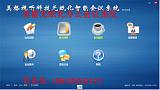 兰州专业的无纸化办公系统软件 功能