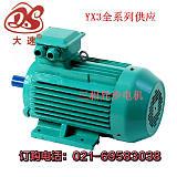 供應大速電機三相異步電動機節能電機YX3-90L-4--1.5KW;