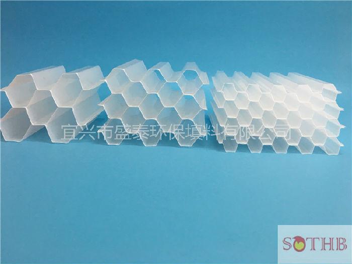 厂家直销聚丙烯斜管填料 玻璃钢蜂窝填料 不锈钢斜板填料;