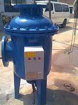 來電定購全程綜合水處理器