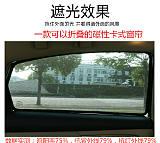 供应卡式磁性汽车窗帘;