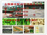 深圳市寶安區松崗鎮蔬菜配送;