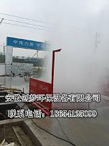 淮南建筑工程洗车机工地自动洗车台