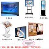 供应夏普90寸液晶电视机夏普90寸显示屏参数图片方案报价