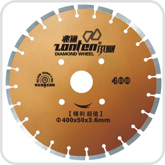 兆通工具钻头锯片切割片磨片无齿锯;