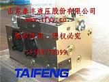 泰丰供应YN32-100FXCV标准100T系统,主保压