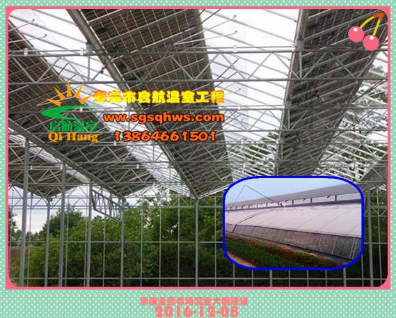 温室大棚建设 光伏太阳能智能温室 首选寿光市启航温室