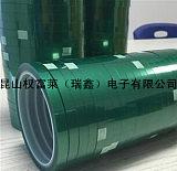 鍍線路板膠帶 噴烤漆膠紙66m33m PET綠色高溫膠帶;
