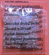 惠州干燥劑/惠東干燥劑/惠陽防潮珠/淡水干燥劑