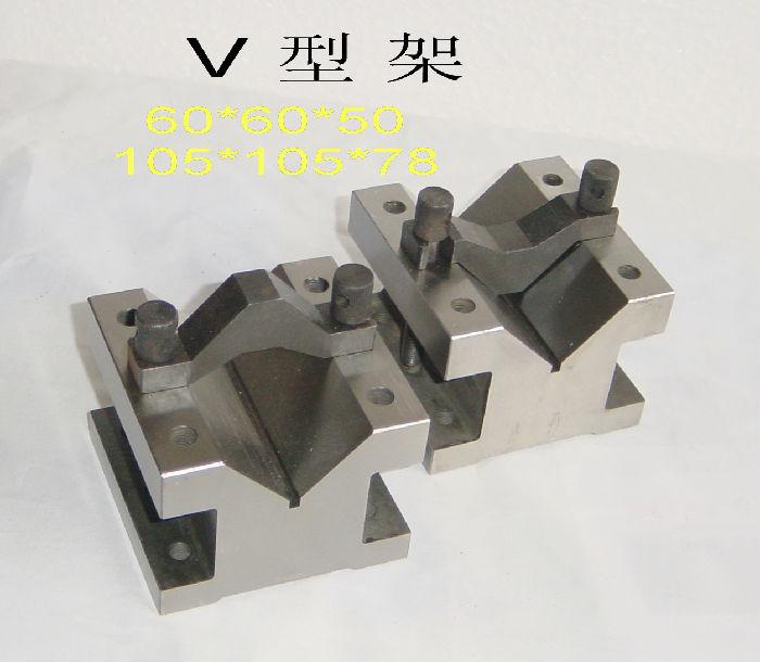 供应高精度V型架150×105;