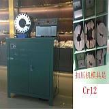 厂家热销 金属软管专用锁管机 小型电动压管机;